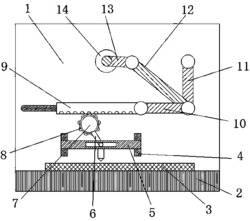 一种建筑木材打孔装置