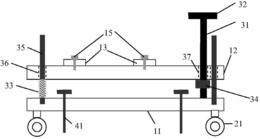 一种柱的螺旋式加载定位装置