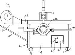 一種野外用遙控式空氣質量監測器