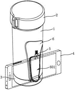 手机座水杯