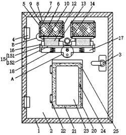 一种防蚊纱窗内嵌式多功能防盗门