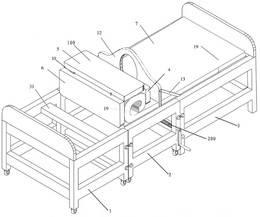 一种组合式多功能护理床椅