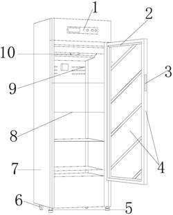 一种可移动式水产品冷藏箱
