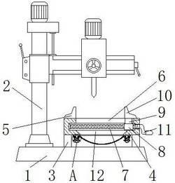 一种可对工件固定的机械加工用打孔装置