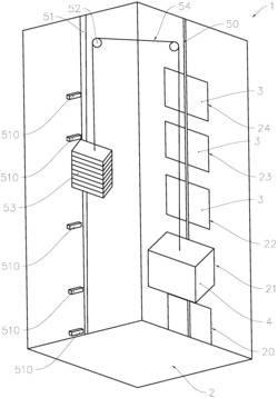 一种楼宇快递分发系统