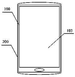 一种双屏手机