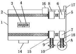 一种用于切割建筑板材的切割装置