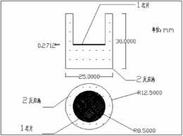 一种表面经氧化锌纳米链修饰的QCM芯片的装置及制备方法