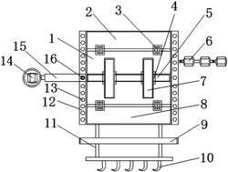 一种热水器用便捷稳定型吊架