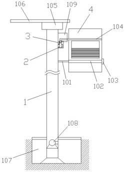 一种防风型单立柱支撑可变情报板