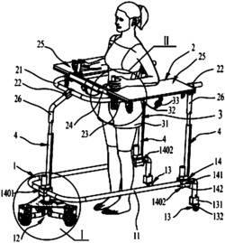 跟随式下肢运动康复全向移动机器人