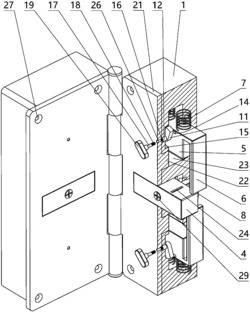 一种铰链固定件及一种门窗安全铰链