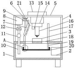 一种带有内循环自动降温机构的铣床