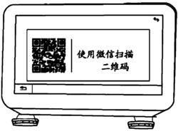 微信码防盗刷误刷机构