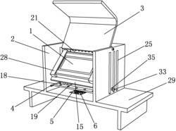 一种用于智能讲台的触控发射装置
