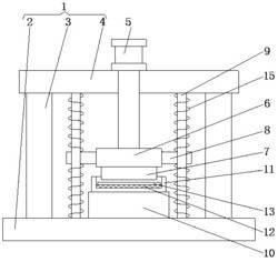 一种混凝土质量检测用抗压检测仪