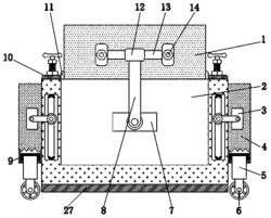 一种移动式农业机械施肥装置