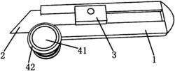 一种弧线裁纸刀