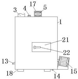 一种污水处理的固液沉降分离装置