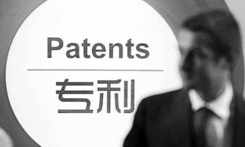 自己如何申请专利?