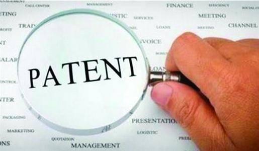 你对专利申请了解多少?