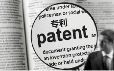 国内专利注册需要什么知识?