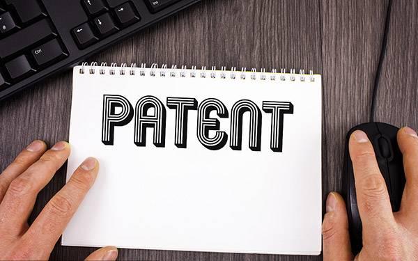 什么是专利检索,如何检索专利?