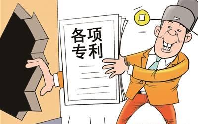 专利资助是什么?资助对象是什么人?