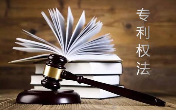 失效外观专利的著作权保护研究