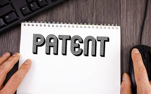 专利复审请求是什么?