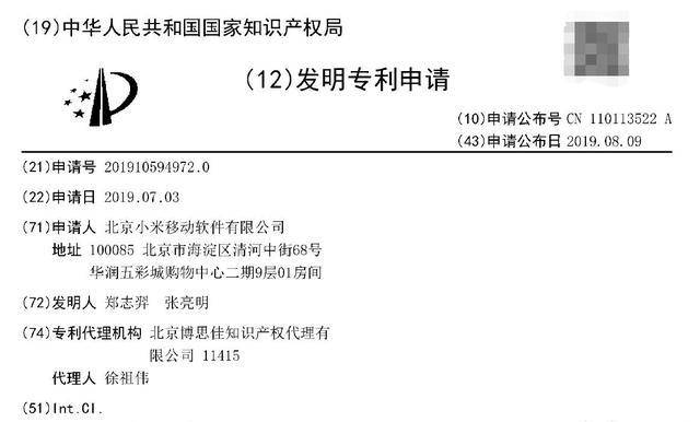 华为提起专利侵权诉讼