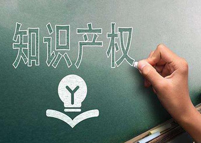 南京鼓楼区力争至2022年建6家高价值专利培育中心