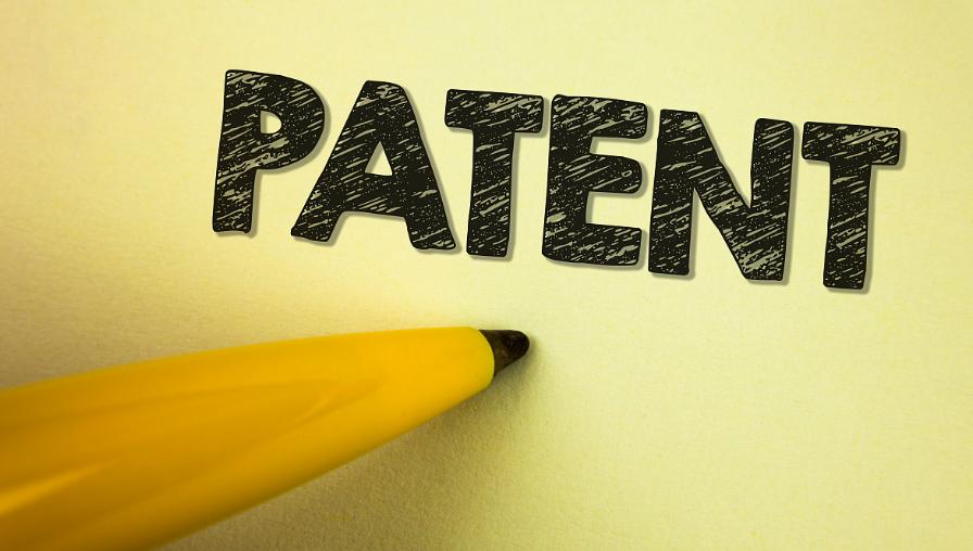 陕西千人发明专利拥有量达1.2043件