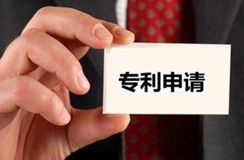 2019年中国专利调查报告:三建议促专利转化和国际创新资源汇聚