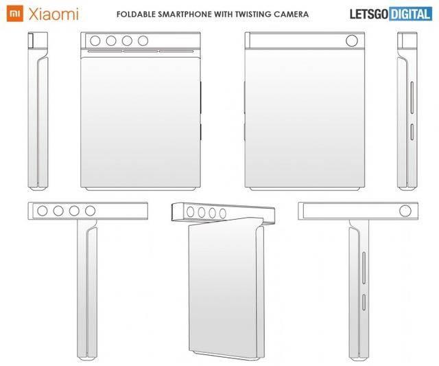 小米翻盖式折叠手机新专利曝光:带有旋转式相机