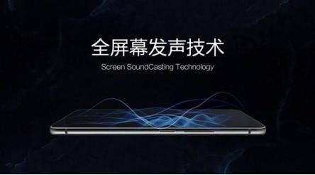 「专利解密」屏幕发声技术如何助力OPPO成就全面屏?