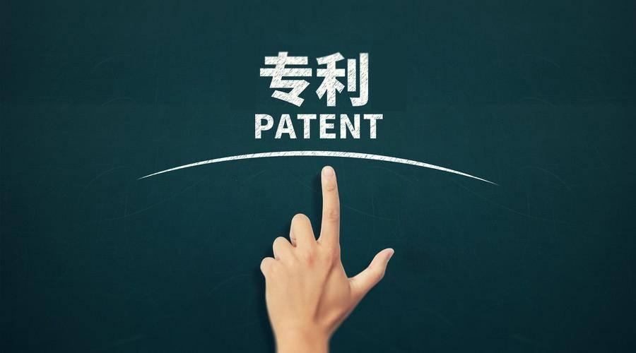 你要的专利先用权知识这里都有了!