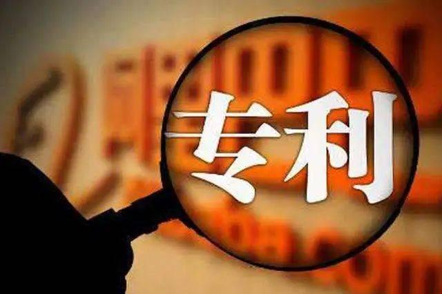 16项专利被无效,是否会影响极米冲刺科创板IPO?