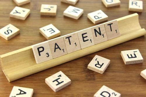 专利权所有人改变,期间经历的时间是多少