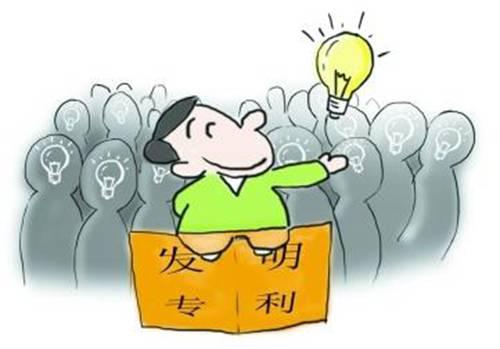 申请发明专利的时间长短是?