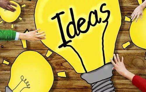 发明专利与实用新型专利的不同点是?