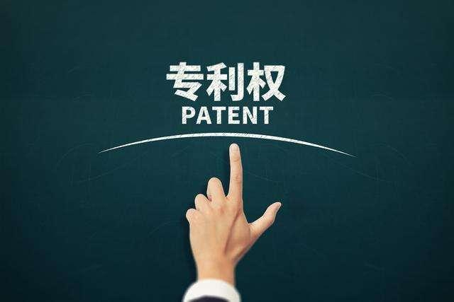 获得专利申请通书后是否就可以受到保护