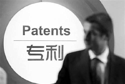 通常情况下专利申请需要哪些材料?