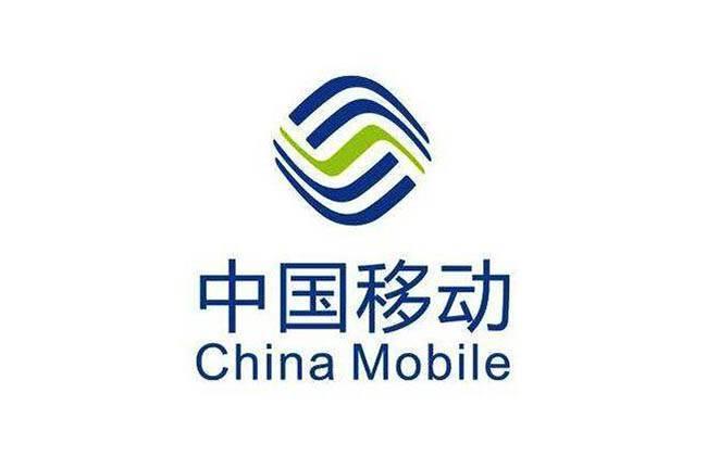 中国移动公开一项专利,可及时发现尾随行为