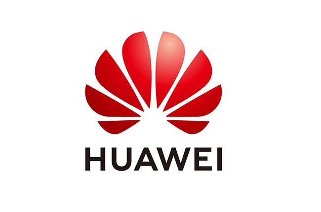 华为将开始收取5G专利许可费