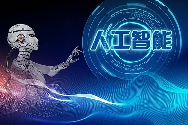 中国AI专利申请量全球领先