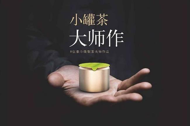 小罐茶最看重的就是知识产权