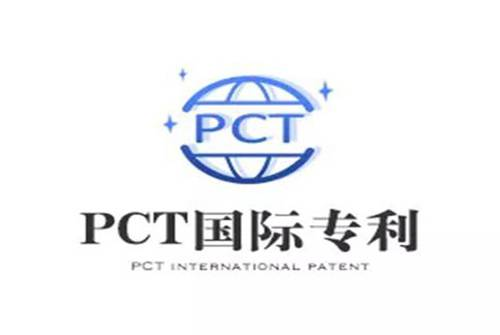 我国在PCT国际专利申请稳居首位