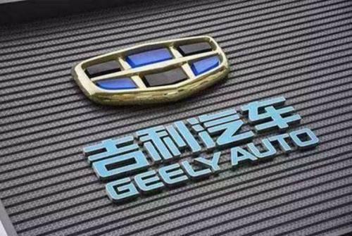 吉利自动驾驶专利公开,一种车路协同自动驾驶方法、系统及车辆