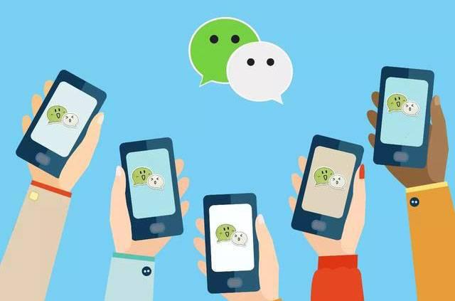 微信新功能以及新专利都在路上